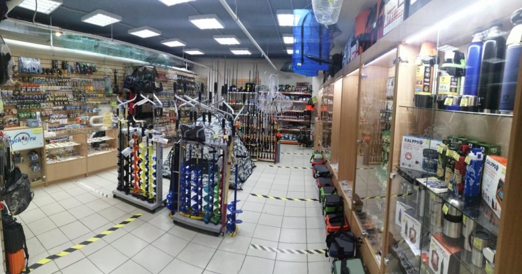 Официальный магазин сообщества
