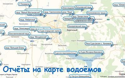 Карта водоёмов Пензенской области с реками и озерами, указаны арендованные, платные и бесплатные пруды.